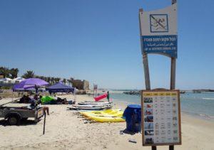 צילום: רשות מקרקעי ישראל