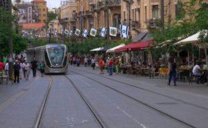 צילום באדיבות עיריית ירושלים