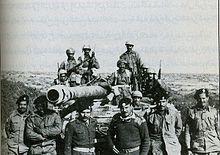 הצבא המצרי מעבר לתעלה