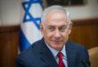 """בנימין נתניהו: """"הצהרת בלפור הכירה בארץ ישראל כבית הלאומי של העם היהודי"""""""