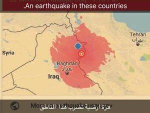 מוקד הרעש: איראן