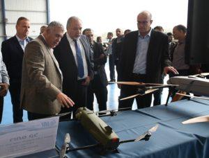 צילום: אריאל חרמוני, משרד הביטחון