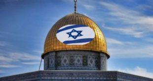 פורסם ברשת הערבית: דגל ישראל על מסגד עומר בירושלים