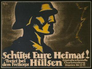 חממה לעליית הנאצים