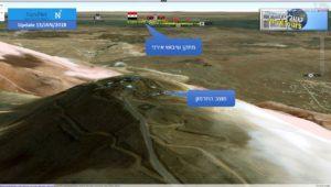 מיקום יחידת השיבוש האירנית מול בסיס המודיעין הישראלי בהר החרמון: