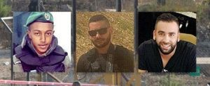 שלושת הנרצחים בפיגוע בהר אדר