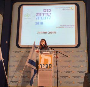 חברת הכנסת אורלי לוי אבקסיס. צילום: ישראל ניוז