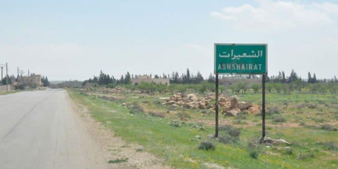 """אלבילאד הבחרייני: """"אמש הותקף ברקטות הבסיס האירני הגדול ביותר בסוריה"""""""