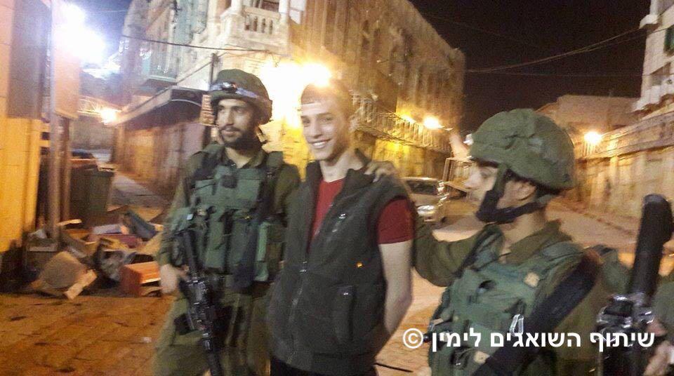 המחבל אמג'ד מג'יד אל-נצה
