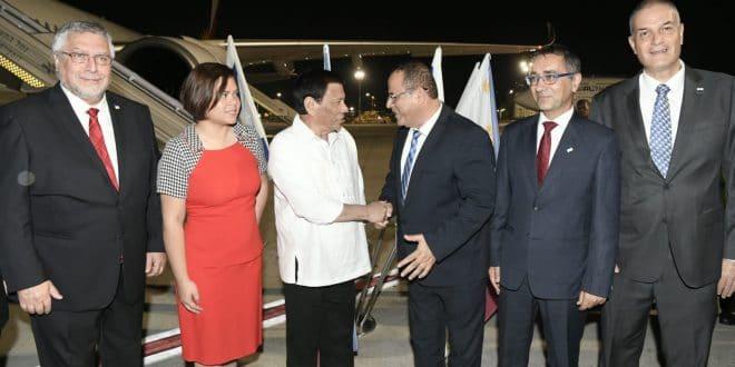 נשיא פיליפינים הגיע לביקור ראשון בישראל