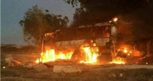 """אוטובוס נפגע מטיל נ""""ט בעוטף"""