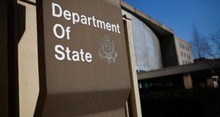 משרד ההגנה האמריקאי. צילום | רויטרס
