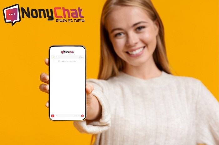 photo for nonychat2