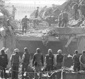 אסון הנחתים בלבנון