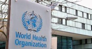 ארגון הבריאות העולמי צילום: רויטרס