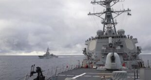 U.S. Navy photo by Mass Communication Specialist 3rd Class Will Hardy