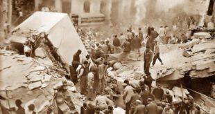 הפיצוץ הגדול ברחוב בן יהודה ירושלים