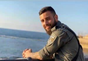 """נעים מאדי ז""""ל דוברות משטרת ישראל"""