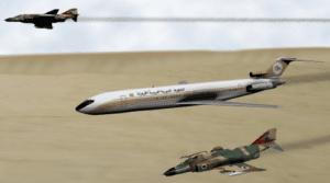 אילוסטרציית מחשב של המטוס הלובי לצד מטוסי חיל האוויר