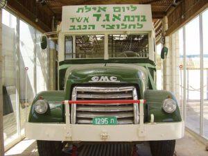 אוטובוס הדמים במוזיאון עירי באילת