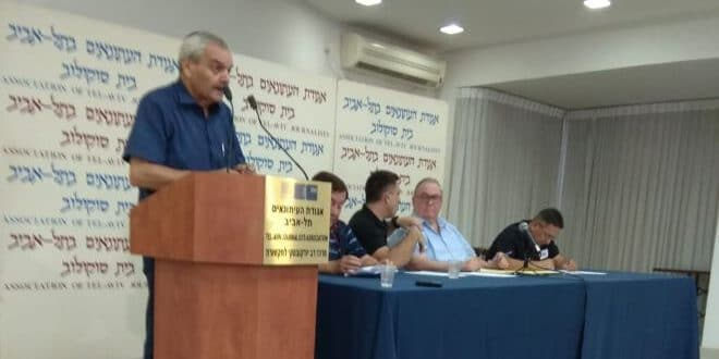 בחירות 2021 באגודת העיתונאים בתל אביב